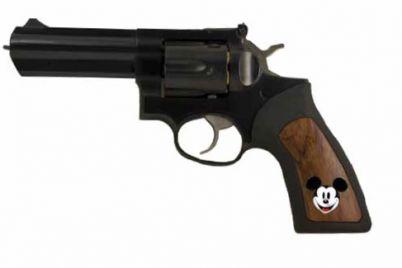 Musgrave-Gun.jpg